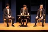 東京03『ヤな塩梅』追加公演決定