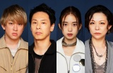 COCOON PRODUCTION 2021『マシーン日記』に出演する(左から)横山裕、大倉孝二、森川葵、秋山奈津子