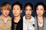 横山裕、松尾スズキ作品で舞台主演