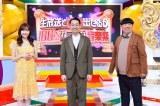 『生放送で満点出せるか100点カラオケ音楽祭』の第3弾が年始に放送(C)TBS