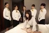 木曜ドラマ『七人の秘書』(10月22日スタート)(C)テレビ朝日