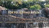 東京ディズニーリゾート、年間パスポートの払い戻しを発表(C)ORICON NewS inc.