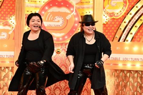 TBS『歌ネタゴングSHOW 爆笑!ターンテーブル』の模様 (C)TBS
