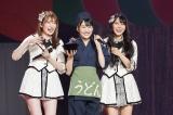 10月9日に9周年を迎えるNMB48現役1期生3人(左から)吉田朱里、川上礼奈、白間美瑠(C)NMB48