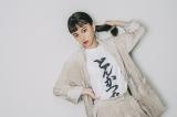 映画『とんかつDJアゲ太郎』苑子役・山本舞香:撮影・友野雄(YU TOMONO) (C)ORICON NewS inc.