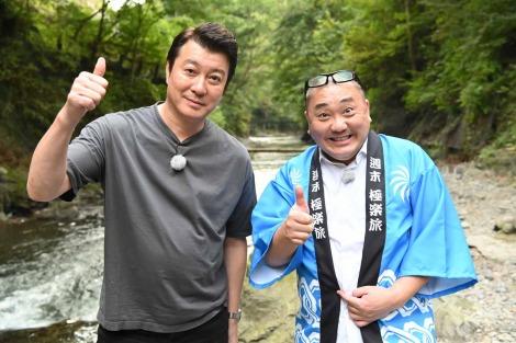 24日放送のBS日テレの旅番組『週末極楽旅』(C)BS日テレ