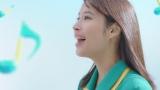 広瀬アリスが出演する明治安田生命の新CM『新しい寄り添い方』