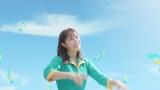 明治安田生命の新CM『新しい寄り添い方』