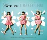 3人分761着の衣装を収録したPerfumeの衣装本『Perfume COSTUME BOOK 2005-2020』(C)文化出版局
