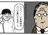 マヌケナナマケモノさん(左)、大町四天王さん(右)