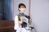 『魔女見習いをさがして』(11月13日公開)吉月ミレ役の松井玲奈