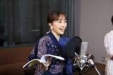 『魔女見習いをさがして』(11月13日公開)川谷レイカ役の百田夏菜子