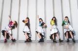 アップアップガールズ(仮)が古川小夏、森咲樹、佐保明梨、新井愛瞳の卒業を発表