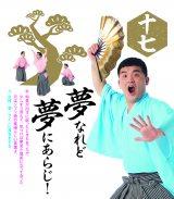 すゑひろがりず三島おすすめのカレンダーカット
