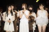 メンバーを代表して京セラドーム大阪公演実現への決意表明をしたキャプテンの小嶋花梨(中央)=『NMB48 10th Anniversary LIVE 〜心を一つに、One for all, All for one〜』より(C)NMB48