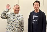 極楽とんぼ(左から)山本圭壱、加藤浩次 (C)ORICON NewS inc.