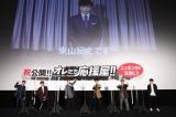 映画『オレたち応援屋!!』初日舞台挨拶の模様 (C)2020映画「オレたち応援屋!!」製作委員会