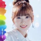 休養を発表したNiziUのミイヒ(写真はNiziUデビューシングル「Step and a step」MIIHI盤)