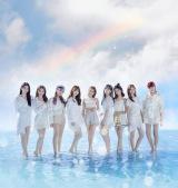 12月2日にシングル「Step and a step」でCDデビューするNiziU