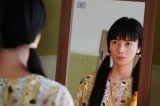 土曜ドラマ『35歳の少女』主演を務める柴咲コウ(C)日本テレビ