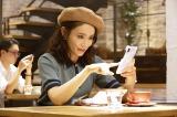 山口紗弥加演じる主人公チアキ=ドラマパラビ『38歳バツイチ独身女がマッチングアプリをやってみた結果日記』(11月18日スタート) (C)「38歳バツイチ独身女がマッチングアプリをやってみた結果日記」製作委員会