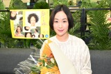 黒木華『凪のお暇』で主演女優賞