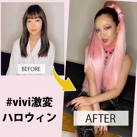 『ViVi 激変ハロウィン』に挑戦した藤田ニコル