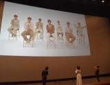 映画『きみの瞳(め)が問いかけている』の公開記念舞台あいさつにメッセージを寄せたBTS (C)ORICON NewS inc.