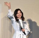 映画『きみの瞳(め)が問いかけている』の公開記念舞台あいさつに参加した吉高由里子 (C)ORICON NewS inc.