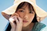 グループ初のソロ写真集を発売することが決定したSTU48・石田千穂 撮影/ YOROKOBI