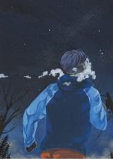 『ハイキュー!!』初の大判画集の描きおろしカバーイラスト(C)古舘春一/集英社