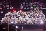 NMB48の5期生以降の次世代メンバーが大阪城ホールでコンサート(C)NMB48