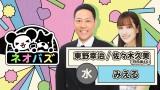 『みえる』の番組ロゴ