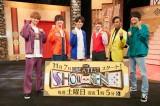Aぇ! groupが6人そろってABCテレビで初レギュラー番組『THE GREATEST SHOW-NEN』11月7日スタート (C)ABCテレビ
