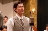 第95回より。「長崎の鐘」を歌う山藤太郎(柿澤勇人)(C)NHK