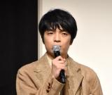 映画『ホテルローヤル』の完成報告会に出席した岡山天音 (C)ORICON NewS inc.