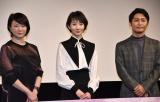 映画『ホテルローヤル』の完成報告会に出席した(左から)夏川結衣、波瑠、安田顕 (C)ORICON NewS inc.
