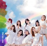 NiziUデビューシングル「Step and a step」初回生産限定盤A