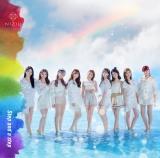NiziUデビューシングル「Step and a step」通常盤