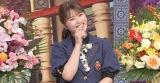 27日放送の『踊る!さんま御殿!!』に出演するNMB48・渋谷凪咲(C)日本テレビ