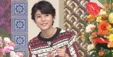 27日放送の『踊る!さんま御殿!!』に出演する芳野友美(C)日本テレビ
