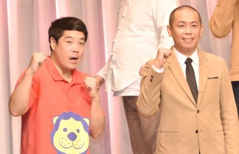 お笑いイベント『DAIBAKUSHOW 2020』の開催発表記者会見に出席したタカアンドトシ (C)ORICON NewS inc.