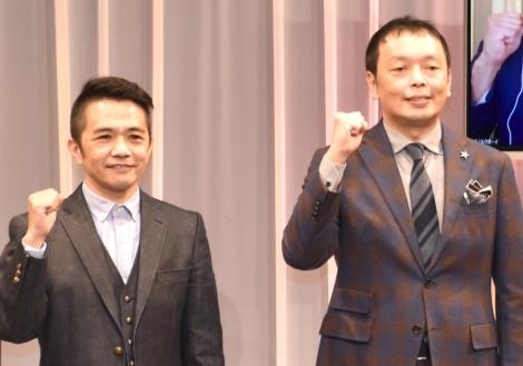 お笑いイベント『DAIBAKUSHOW 2020』の開催発表記者会見に出席した中川家 (C)ORICON NewS inc.
