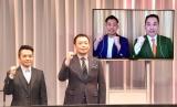 久々となるお笑いイベントへ意気込みを語った(左から)中川家、ミルクボーイ (C)ORICON NewS inc.