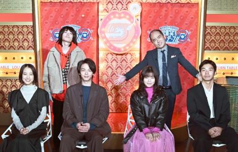 27日放送『歌ネタゴングSHOW 爆笑!ターンテーブル』に出演する(前列左から)石橋静河、中村倫也、森七菜、仲野太賀(後列左から)MASAKI、斎藤司(C)TBS