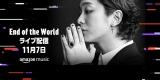 SEKAI NO OWARIのグローバル展開プロジェクト「End of the World」が無料配信ライブを行うことが決定