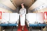 広瀬すず主演でスペシャルドラマ『エアガール』2021年春放送予定。日本人が日本の空を飛べなかった時代…戦後初のCAの挑戦を描く物語 (C)テレビ朝日
