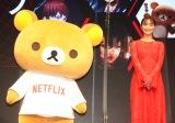 『Netflixアニメラインナップ発表会』に参加した(左から)リラックマ、内田理央 (C)ORICON NewS inc.