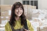 カンテレ・フジテレビ系10月期新火9ドラマ『姉ちゃんの恋人』主演を務める有村架純 (C)カンテレ