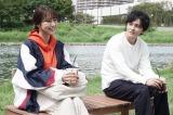 カンテレ・フジテレビ系10月期新火9ドラマ『姉ちゃんの恋人』に出演する(左から)有村架純、林遣都 (C)カンテレ